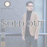 ウールライクツイルストレッチ 2Bテーラードジャケット【MADE IN JAPAN】『日本製』【送料無料】 / Upscape Audience