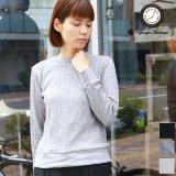 ケーブルクルーネック長袖ニットソー[Lady's]【MADE IN JAPAN】『日本製』/ Upscape Audience