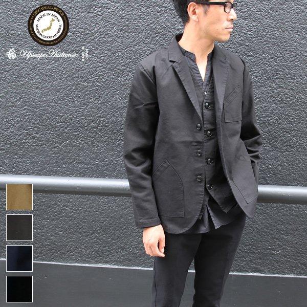 画像1: ヘビーオックスカバーオール3B Jacket【MADE IN JAPAN】『日本製』【送料無料】/ Upscape Audience