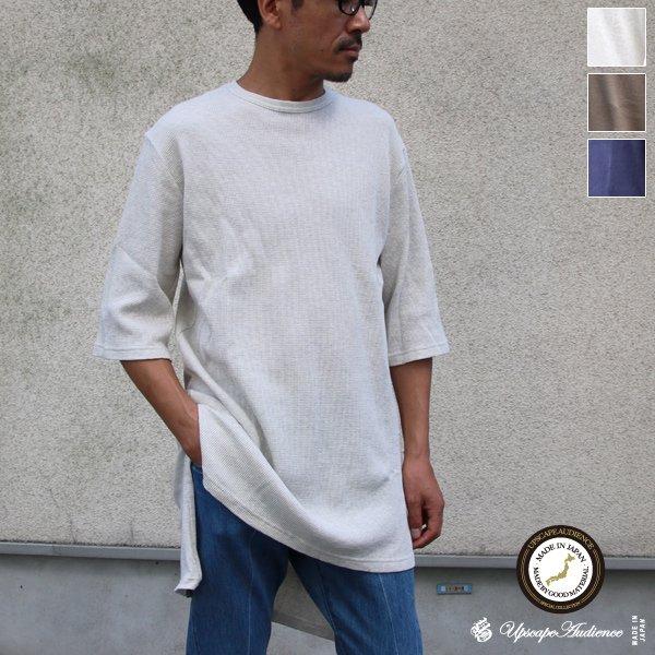 画像1: 度詰ワッフル サイドスリット ロングビッグ 5/S Tee【MADE IN JAPAN】『日本製』/ Upscape Audience