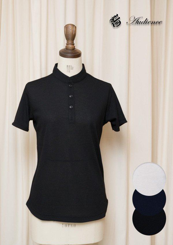 画像1: Coolmax(クールマックス)鹿の子ハリケーントップ半袖ポロシャツ [Lady's] / Audience