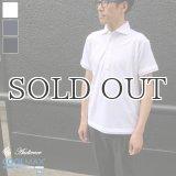 【RE PRICE / 価格改定】Coolmax(クールマックス)鹿の子ワイドスプレッドカラー半袖ポロシャツ / Audience