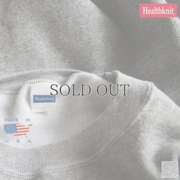 画像1: Health Knit (ヘルスニット) 裏起毛クルーネックスウェット【MADE IN U.S.A】『米国製』/ デッドストック