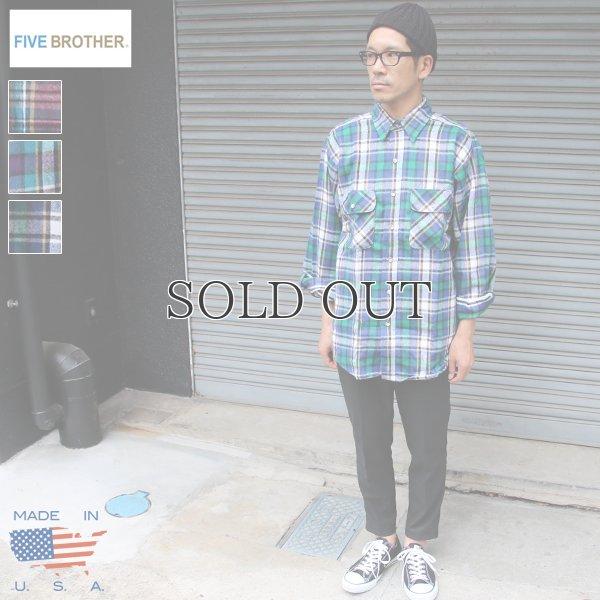画像1: FIVE BROTHER (ファイブブラザー) フランネルチェックシャツ 【MADE IN U.S.A】『米国製』/ デッドストック