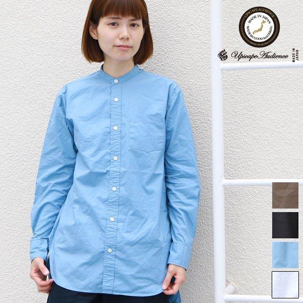 画像1: タイプライターバンドカラーオーバーサイズL/Sシャツ[Lady's]【MADE IN JAPAN】『日本製』/ Upscape Audience