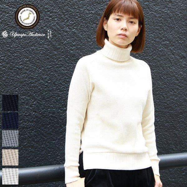 画像1: ビックワッフルサドルショルダータートルネックニット[Lady's]【MADE IN JAPAN】『日本製』 / Upscape Audience