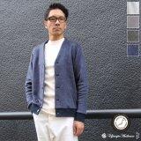 パイルシャギー モックVネック L/S ニットソーカーディガン【MADE IN JAPAN】『日本製』/ Upscape Audience