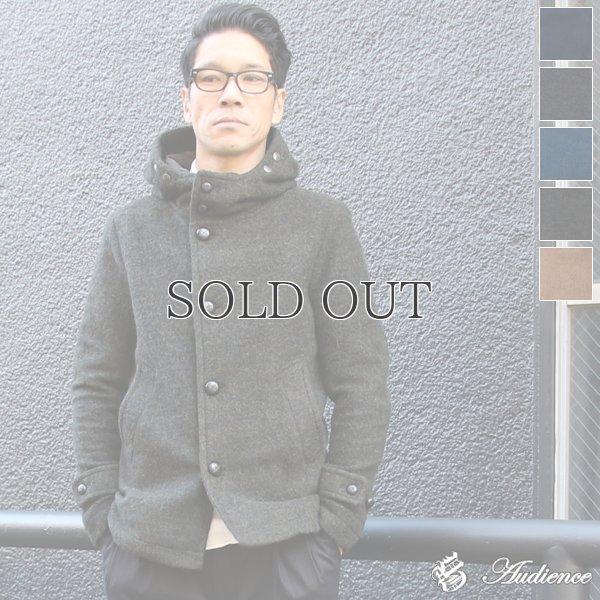 画像1: スライバーウールニットスランティンフードジャケット 【送料無料】 / Audience