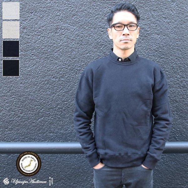 画像1: 度詰裏毛ドロップショルダークルーネック長袖スウェット【MADE IN JAPAN】『日本製』/ Upscape Audience