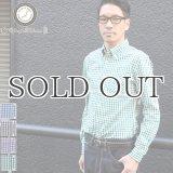 ギンガムチェックボタンダウンワンカラーボタン長袖シャツ【MADE IN JAPAN】『日本製』/ Upscape Audience