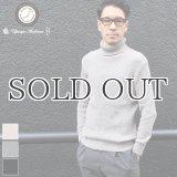 リブ×アゼ編みタートルネックコットンニット【MADE IN JAPAN】『日本製』/ Upscape Audience