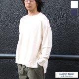 鹿の子裏毛 ビックL/S スウェット【MADE IN TOKYO】『東京製』 / Upscape Audience