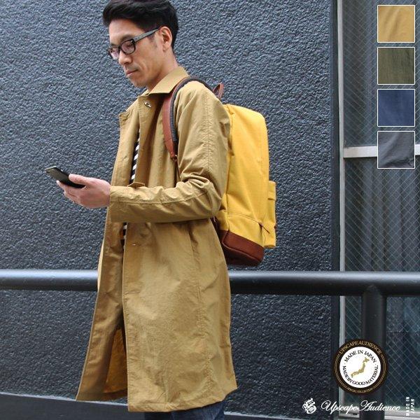 画像1: リップストップ撥水ナイロン ラグランスリーブ ステンカラーコート【MADE IN JAPAN】『日本製』/ Upscape Audience