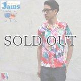 Surf Line Hawaii ORIGINAL Jams アロハシャツ【MADE IN U.S.A】『米国製』/デッドストック
