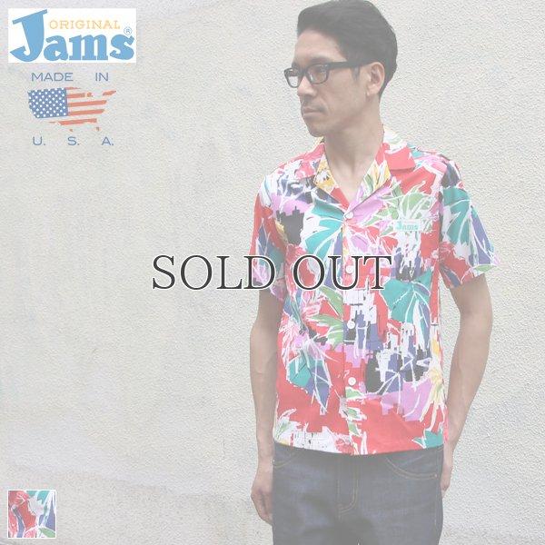 画像1: Surf Line Hawaii ORIGINAL Jams アロハシャツ【MADE IN U.S.A】『米国製』/デッドストック