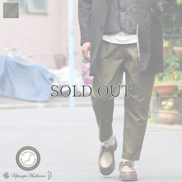 画像1: ワーカーズチノ グルカ アンクルパンツ『日本製』【送料無料】  / Upscape Audience