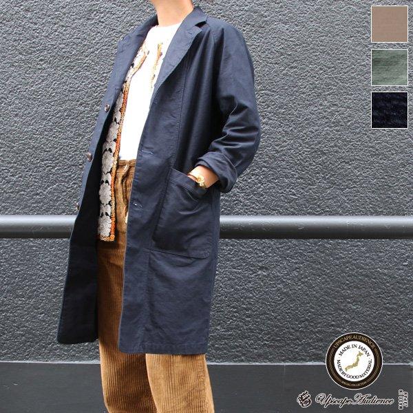 画像1: ヨコムラバックサテン 3Bクラークコート [Lady's]【送料無料】『日本製』/ Upscape Audience