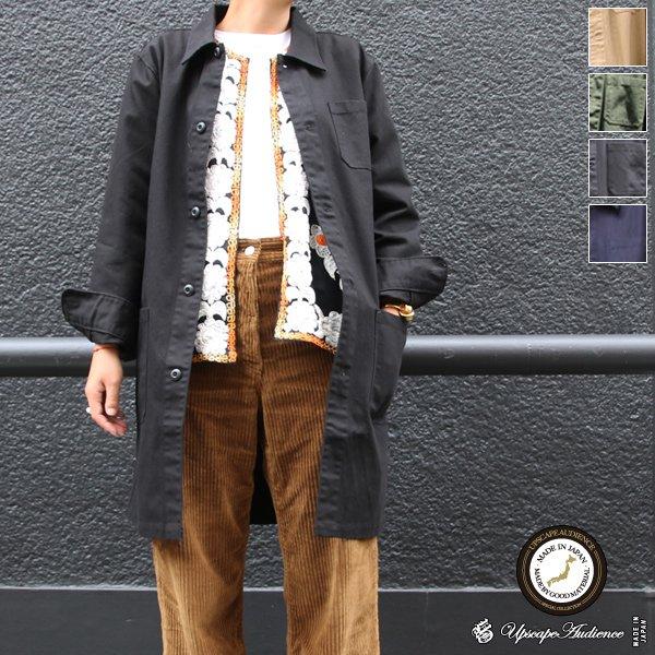画像1: ヘビーオックスカバーオールステンカラーコート[Lady's]【MADE IN JAPAN】『日本製』/ Upscape Audience