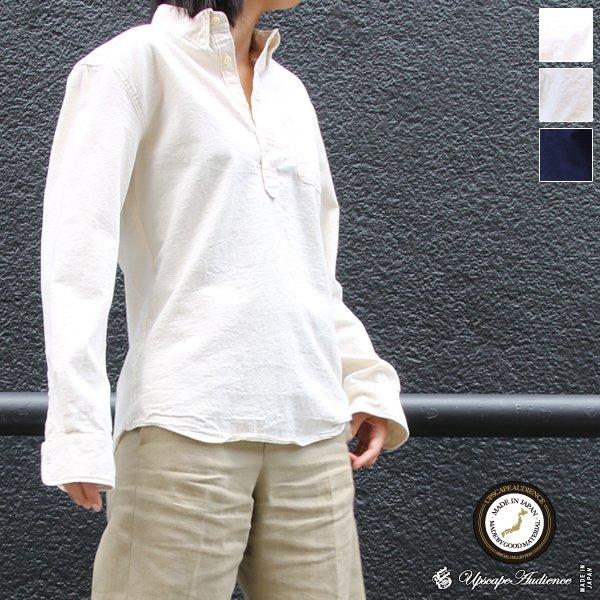 画像1: オックスナローカラーボタンダウンプルオーバーL/Sシャツ[Lady's]【MADE IN JAPAN】『日本製』/ Upscape Audience