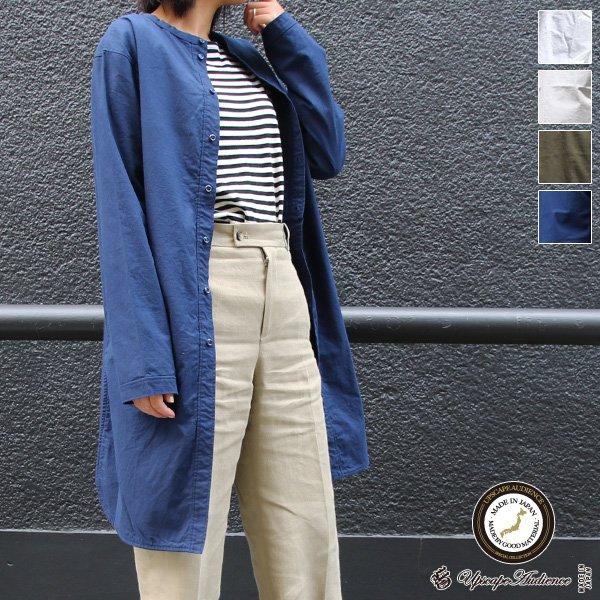 画像1: コットンクロス 2WAYロングシャツ[Lady's]『日本製』Upscape Audience