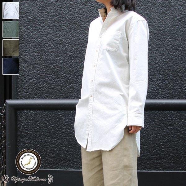 画像1: ピーチ起毛ツイル ローマシャツコート[Lady's]【MADE IN JAPAN】『日本製』/ Upscape Audience