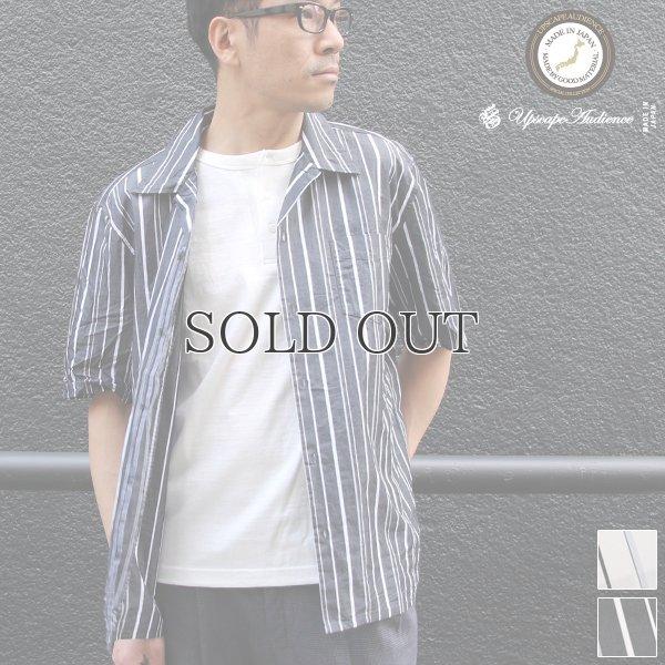 画像1: シルクライク ブロードストライプ オープンカラー ルーズフィットシャツ【MADE IN JAPAN】『日本製』/ Upscape Audience