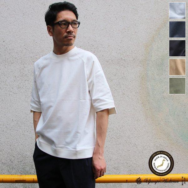 画像1: MVS天竺 リメイクラグラン ビッグT【MADE IN JAPAN】『日本製』/ Upscape Audience