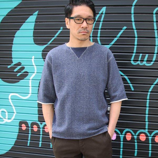 画像2: 30/10吊編裏毛 ガゼットカットオフ S/SビッグスウェットT【MADE IN TOKYO】『東京製』/ Upscape Audience