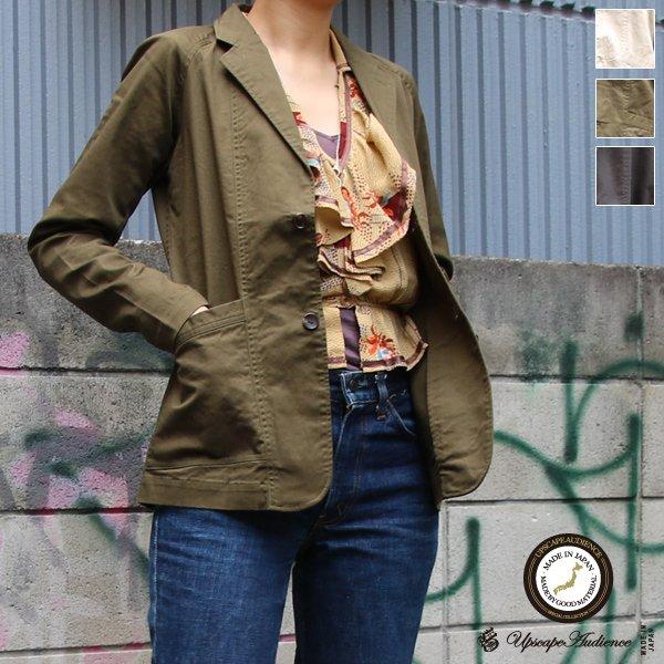 画像1: コットンリネンストレッチ2Bクラークジャケット[Lady's] 『日本製』【送料無料】  / Upscape Audience