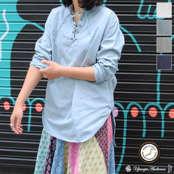 画像1: コットンギャバジンレースアップバンドカラーL/SシャツTEE【MADE IN JAPAN】『日本製』/ Upscape Audience
