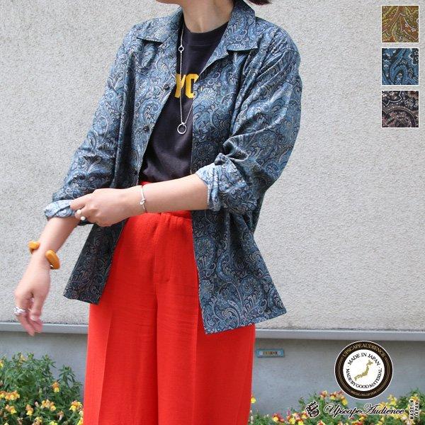画像1: サラサ柄コットンクロス オープンカラーL/Sシャツ【MADE IN JAPAN】『日本製』/ Upscape Audience
