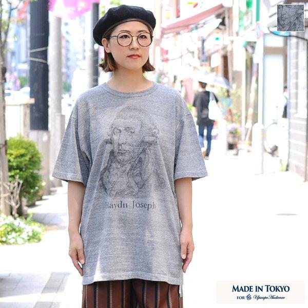 画像1: 16/1吊編天竺 C/N Haydn Joseph プリント S/S Tee【MADE IN TOKYO】『東京製』/ Upscape Audience