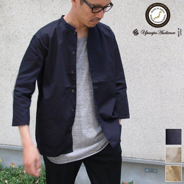 画像1: コットンギャバジン マオカラー 七分袖 シャツジャケット【MADE IN JAPAN】『日本製』/ Upscape Audience