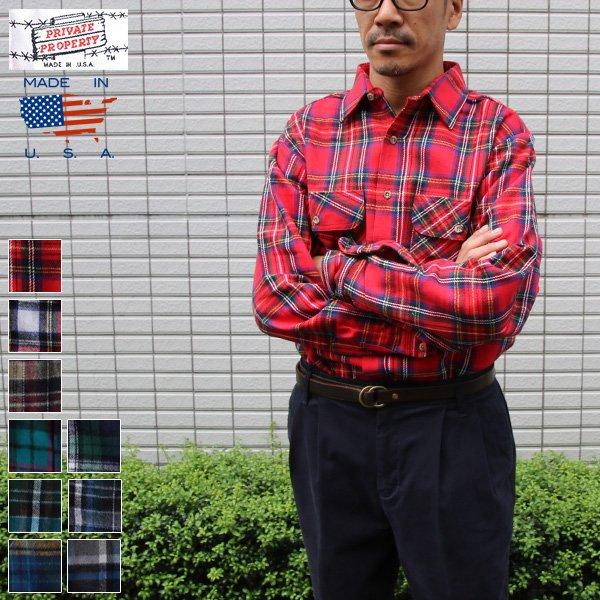 画像1: PRIVATE PROPERTY(プライベート プロパティ)ネルシャツ【MADE IN U.S.A】『米国製』/ デッドストック