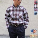 BIGMAC (ビッグマック) フランネルチェックシャツ【MADE IN U.S.A】『米国製』/ デッドストック