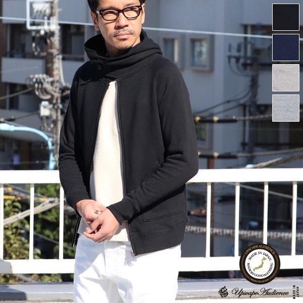 画像1: ソフトエアー裏毛3ボタンフードZIPパーカー【MADE IN JAPAN】『日本製』【送料無料】/ Upscape Audience