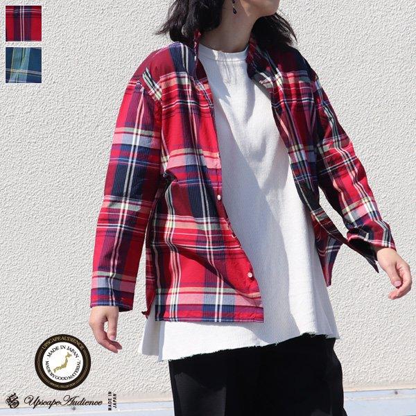 画像1: マドラス大判チェックスタンドスモールカラー シャツジャケット【MADE IN JAPAN】『日本製』/ Upscape Audience