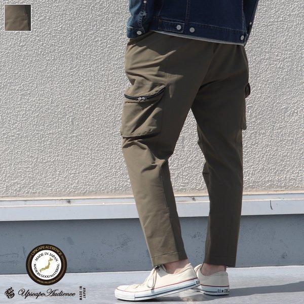 画像1: MOVE FIT(ムーヴフィット)ストレッチ ストレージポケット イージーアンクル【MADE IN JAPAN】『日本製』【送料無料】/ Upscape Audience