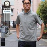 Sorbtekカノコ ボタンダウン Bigポケット ポロシャツ【MADE IN JAPAN】『日本製』/ Upscape Audience