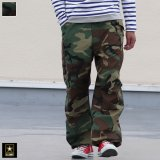 DEAD STOCK /US M-65 Camouflage Pattern Cargo Pants( カモフラージュ柄カーゴパンツ)