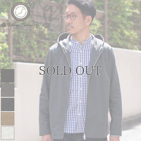 画像1: VORTEX(MVS天竺)スタンドフードZIP パーカー【MADE IN JAPAN】『日本製』 / Upscape Audience