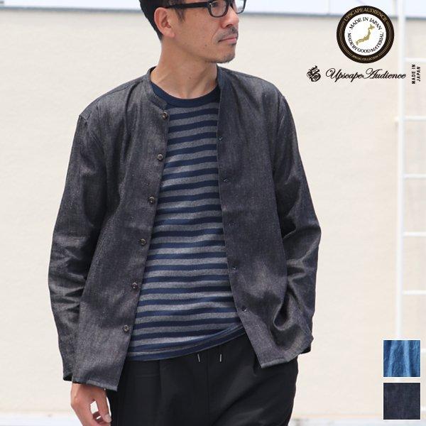 画像1: 麻混デニムマオカラー9分袖 ライト_Jacket【MADE IN JAPAN】『日本製』/ Upscape Audience
