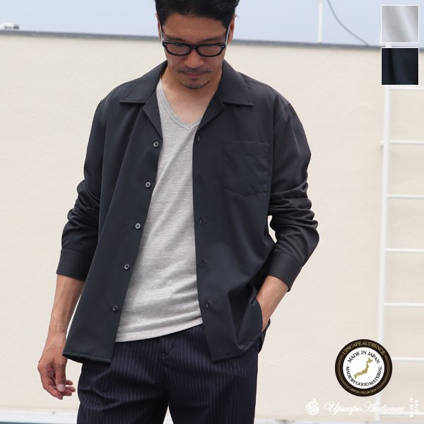 画像1: イージーケアレーヨンポリ オープンカラーL/Sシャツ【MADE IN JAPAN】『日本製』/ Upscape Audience
