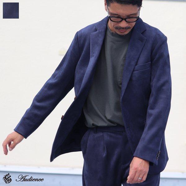 画像1: ダンボールスエード 2B テーラードジャケット【送料無料】  / Audience