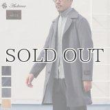 550gイタリアNOBILIAビーバーシングルトレンチコート【送料無料】 / Audience