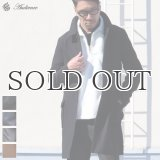 610g ウールメルトンバルカラーコート 【送料無料】 / Audience