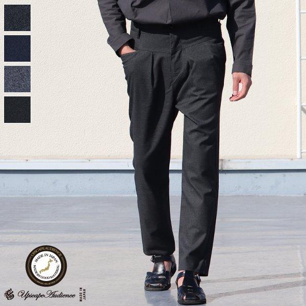 画像1: ギャバジンストレッチ タック  アンクル パンツ『日本製』【送料無料】  / Audience