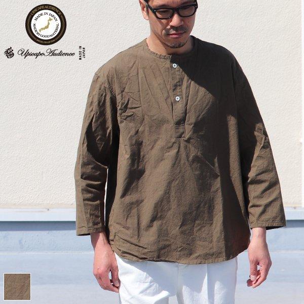 画像1: 馬布ヴィンテージフィニッシュクルーネックスリーピングシャツ【MADE IN JAPAN】『日本製』/ Upscape Audience