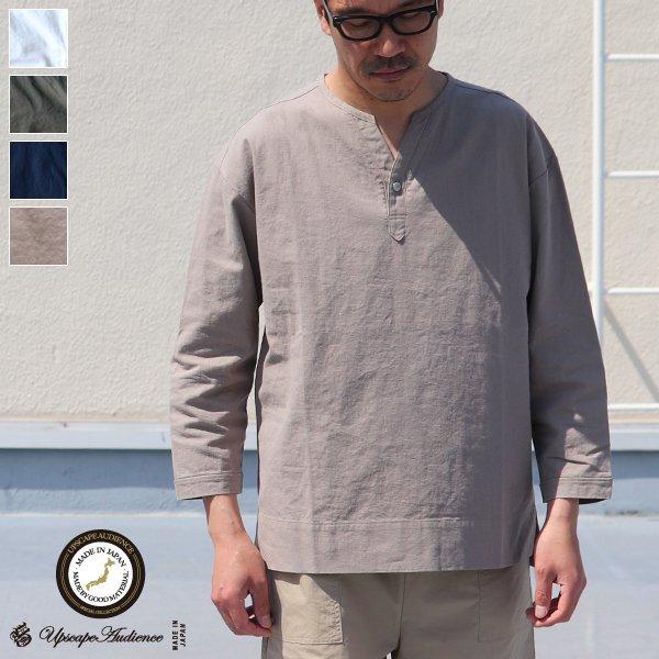 画像1: 綿麻ビンテージソフトキャンバス C/N スキッパーコンチョ釦 9/Sシャツ【MADE IN JAPAN】『日本製』/ Upscape Audience