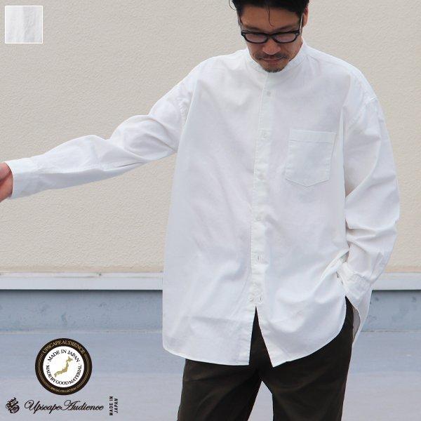 画像1: 6オンス オックスフォード バンドカラー L/S ボクシーシャツ【MADE IN JAPAN】『日本製』/ Upscape Audience【ご予約・2021年6月上旬入荷予定】